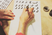 Arabic Calligraphy with Alwan Salma