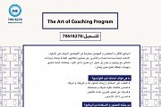 Coaching Program (Tyre)