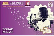 Souad Massi at Zouk Mikael International Festival