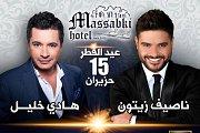 2018 Eid El Fitr Music Concert