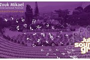 Zouk Mikael International Festival - Full Program