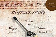 In Greek Swing