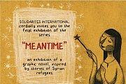 Meantime - The Exhibition بكرا إن شالله - المعرض