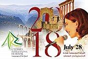 Magida El-Roumi at Cedars International Festival