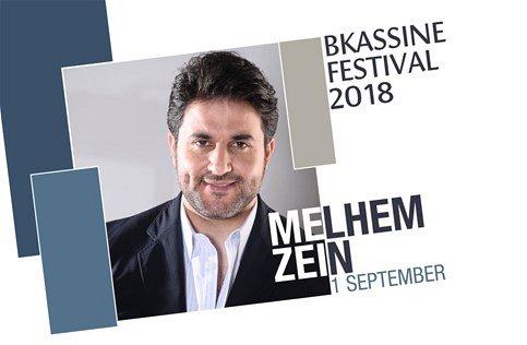 ZEIN TÉLÉCHARGER 2012 MELHEM MUSIC