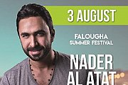 Nader El Atat at Falougha Summer Festival