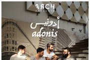 Adonis - Live in Concert