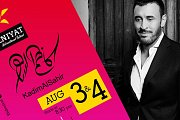 Kadim Al Sahir at Ehdeniyat International Festival