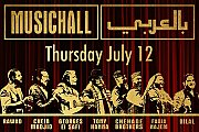 Musichall بالعربي - part of Jounieh International Festival