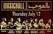 Musichall بالعربي - part of Jounieh International Festival