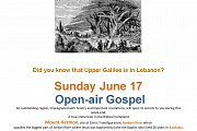 Did You Know That Upper Galilee is in Lebanon?