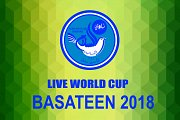Live World Cup Basateen 2018