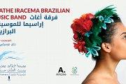 Agathe Iracema Brazilian Music Band | فرقة أغاث إراسيما للموسيقى البرازيلية