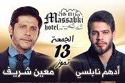 Mid Summer Concert at Massabki Hotel
