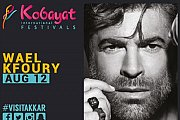 Wael Kfoury | Kobayat International Festival