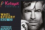 Wael Kfoury | Kobayat International Festival