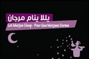 Khayal Presents Let Merjan Sleep
