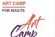Art Camp for Adults