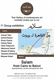 Salam From Cairo To Beirut - Group Exhibition