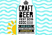 Colonel Craft Beer Festival 2018