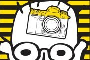 Nikon School Lebanon - Fundamentals Workshop