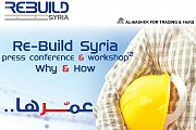 Rebuild Syria Invest 2 - Why & How
