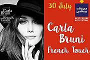 CARLA BRUNI - Part of Beiteddine Art Festival 2018