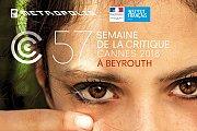Reprise à Beyrouth de la 57e Semaine de la Critique - Cannes 2018