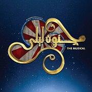Majnoun Leila - The Musical in Casino du Liban