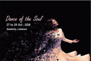 DANCE of the SOUL - Sufi Dance Retreat
