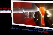 Dhad Toastmasters Meeting (Public Speaking in Arabic)