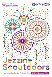Jezzine Scoutdoors