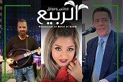 Eid El Sayde weekend at Al Rabih