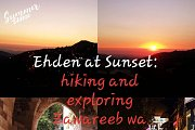 Ehden Village at Sunset with Green Steps
