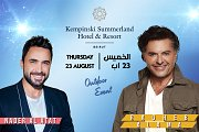 Ragheb Alama at Kempinski Summerland Hotel & Resort