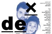 Delete - A Play directed by Aida Sabra
