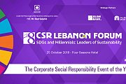 The 8th CSR LEBANON FORUM