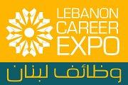 LEBANON CAREER EXPO 2018 @LebaneseUniversity
