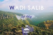Wadi Salib Hike - Keserwan | HighKings