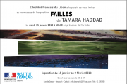 FAILLES - Painting Exhibition by Tamara Haddad