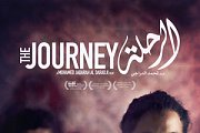 Release of The Journey | الرحلة in Lebanon