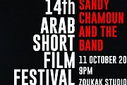Sandy Chamoun and The Band at Zoukak
