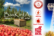 Baskinta Hiking and Apple Picking with Wild Explorers
