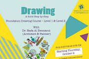 Drawing Workshop