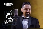 Oriental Vibes with Anas Fakhry @ Kudeta