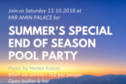 Summer End of Season Pool Party