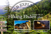 "Hiking Ehden ""Plus"" with Wild Explorers"
