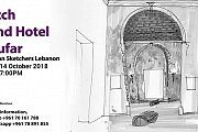 Sketch Grand Hotel Saoufar