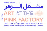 Art at the Pink Factory | Ashkal Alwan