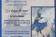 """Exposition: """"La danza del mare"""" de Cynthia Khabsa"""